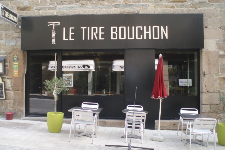 ©Office de Tourisme Communautaire Lannion Trégor Communauté#http://cdt22.media.tourinsoft.eu/upload/Tire-Bouchon2-2.jpg